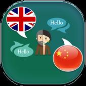 English to Cantonese Translator icon