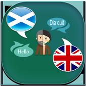 English to Gaelic Translator icon