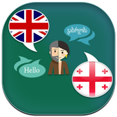 English to Georgian Translator icon