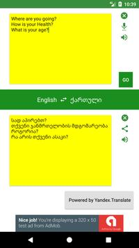 English to Georgian Translator apk screenshot