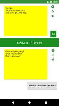Translate English to Greek apk screenshot