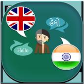 English to Gujarati Translator icon