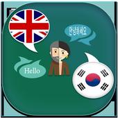 English to Hangul Translator icon