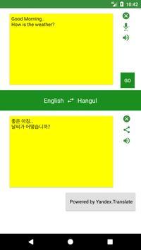English to Hangul Translator poster
