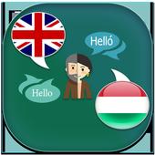 English to Hungarian Translator icon