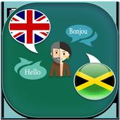 English to Jamaican Translator icon