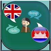 English to Khmer Translator icon