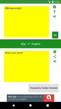 English to Khmer Translator apk screenshot