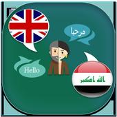 English to Kurdish Translator icon