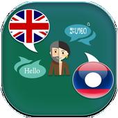 English to Lao Translator icon