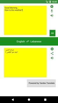 Lebanese to English Translator poster