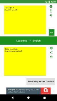 Lebanese to English Translator screenshot 1