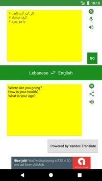 Lebanese to English Translator screenshot 5