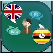 English to Luganda Translator icon