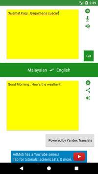 English to Malaysian Translator screenshot 1