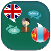 English to Mongolian Translator icon