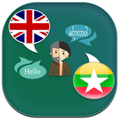 English to Myanmar Translator icon