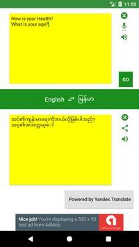 English to Myanmar Translator apk screenshot