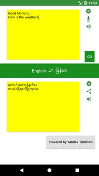 English to Myanmar Translator poster
