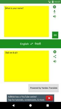 English to Nepali Translator apk screenshot