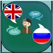 English to Russian Translator icon