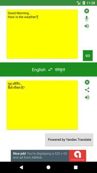 English to Sanskrit Translator poster