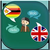English to Shona Translator icon