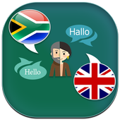South African to English Translator icon