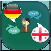 Georgian to German Translator icon