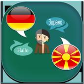 German to Macedonian Translator icon