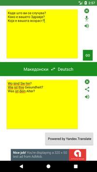 German to Macedonian Translator apk screenshot
