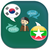Korean to Myanmar Translator icon