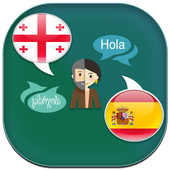 Spanish to Georgian Translator icon