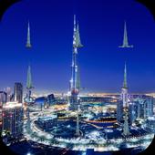 Burj Khalifa Lock Screen Wallpaper icon