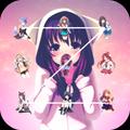 Kawaii Anime Girl Lock Screen Theme