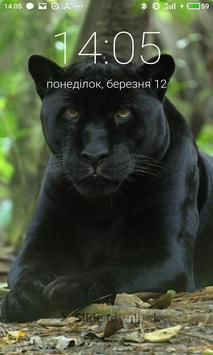 Puma 🐾 Lock Screen Password screenshot 5