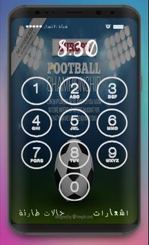 قفل الشاشهبخلفيات اللاعبين apk screenshot