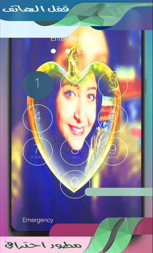 خلفيات قفل الشاشة الرئيسية For Android Apk Download