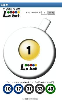 Lobot :: bot of lottery number apk screenshot