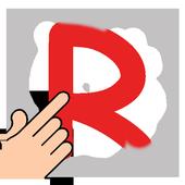 Resim Kazımaca icon