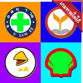 ทายโลโก้ icon