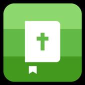 Faithlife Study Bible icon