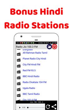 Pubg Game Download In Jio Phone Apk Tamil | Pubg Crosshair