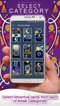 Greeting Cards Maker free screenshot 6