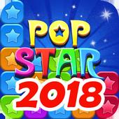 PopStar 2018 icon