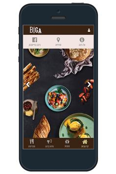 Biga, ביגה apk screenshot