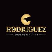 Rodriguez , רודריגז icon