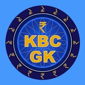 KBC GK icon