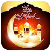 Eid mubarak wishes Card icon