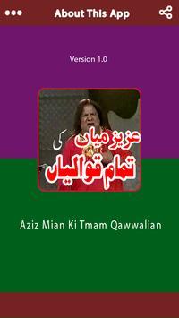 Famous Qawwali of Aziz Mian apk screenshot